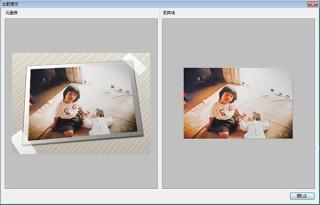 ソースネクスト、斜めの画像を真正面から撮影したように補正できるソフト「ピタリ四角 3」を発売