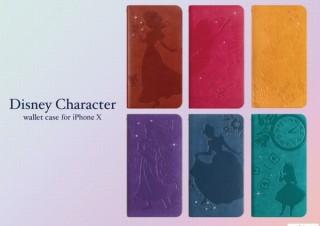 お姫様たちがストーンで美しく輝く「ディズニーキャラクター/ウォレットケース for iPhoneX」