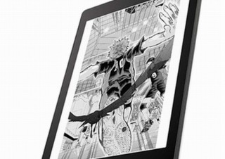 楽天Kobo、電子書籍リーダー「Kobo Aura ONE コミックEdition」予約販売開始