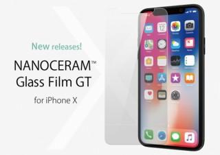 パワーサポート、高硬度ガラスセラミックス「ナノセラム」を使用したiPhoneX用フィルムを発売