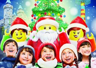 LEGOLAND Japanの開業後初のクリスマスイベント「BricXmas」がスタート