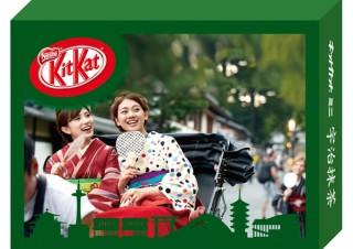 スマホ撮影の写真を「キットカット」のパッケージにプリント注文できるサービスがJR京都駅で展開中