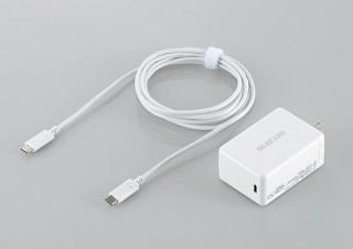 エレコム、MacBookなどのType-Cポートを搭載した機器を充電できるACアダプタを発売