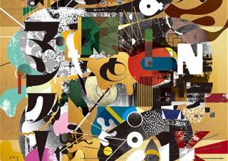 TYMOTEに焦点を当てて発想のプロセスを展示のかたちで紹介している企画展「ハブとマングース」