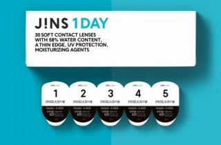 JINS、30枚入り2000円の1日使い捨てコンタクト「JINS 1DAY」発表