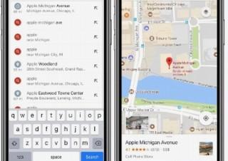 Googleマップの表示がiPhoneXに対応、上下の黒帯がなくなり全画面表示に