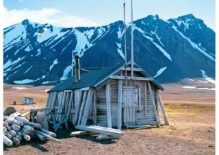 写真家の石川直樹氏の個展「Svalbard」がリニューアルオープンしたNADiff a/p/a/r/tで開催中