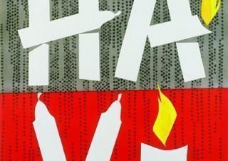 フィンランドのデザインの巨匠エリック・ブルーン氏のポスター作品などを公開する北欧フェアが開催中