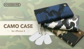 HANSMARE、iPhone X専用の手帳型ケース「CAMO CASE」を発売