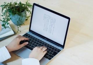 日本デザインセンター、縦書きに対応したMac用テキストエディタ「stone」を発売