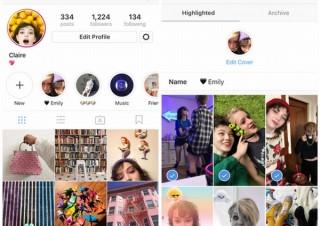 Instagram、ストーリーを24時間で自動削除せずユーザーのアーカイブに格納へ