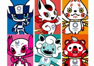 東京オリンピックのマスコットキャラ最終候補3案発表、投票できるのは小学生のみ