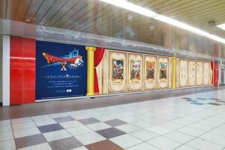 新宿駅で全長80mもの屋外広告を展開している「ドラゴンクエストXのきせき」