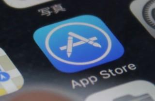 App Storeの仕様変更でアプリの事前告知が可能に、超人気作品も予約して自動DLできる