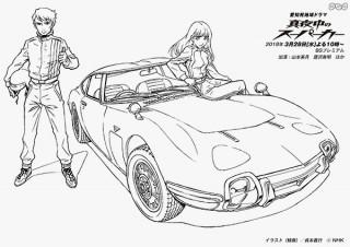 ドラマの関連企画で貞本義行氏のイラストの塗り絵作品を募集している「カラー・ザ・スーパーカー」