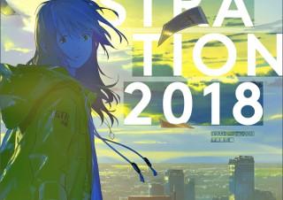 「今」を象徴するイラストレーター150名が集結した「ILLUSTRATION 2018」発売