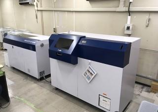 デュプロの小型製紙機「RECOTiO」を豊橋市役所が導入!庁舎内での紙のリサイクルシステムを確立