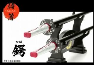 カルビー、ポテチの箸食べ派へ贈る日本刀型「侍箸」プレゼント。極濃めんたいこ味発売記念