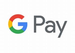 Google、決済や個人間送金などの機能をひとまとめにした「Google Pay」を発表
