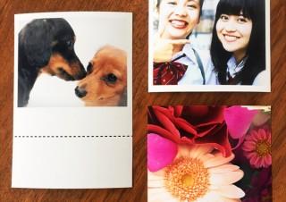 Instagramと同じ正方形の写真をセブン-イレブンのマルチコピー機で出力できる「ましかくプリント」に注目