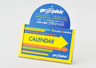 卓上タイプから壁掛けタイプまで幅広く用意!印刷の通販グラフィックの「オリジナルカレンダー印刷」