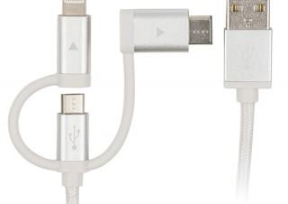 グリーンハウス、Type-C / Lightning / microUSBの3つの端子に対応する3in1充電ケーブルを発売
