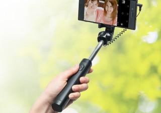 サンワサプライ、最短18cmのコンパクトな有線接続タイプの自撮り棒を発売