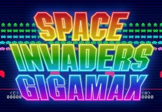 スペースインベーダー誕生40周年を記念したイベント「PLAY!スペースインベーダー展」