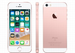 ワイモバイル、4インチで小さいiPhoneSEを3万円値下げの9800円で販売開始