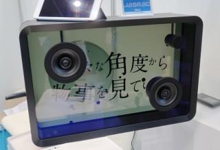 VRでも高い視認性を誇るモリサワフォント「UD新ゴ」と「黎ミン」を検証。「黎ミン」はギネス認定も!