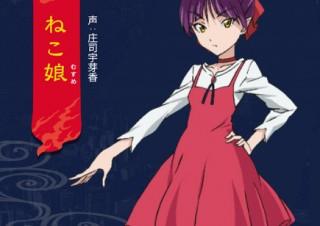 ねこ娘がカワイイ! 東映アニメーションが「ゲゲゲの鬼太郎」第6期のキャラデザを公開