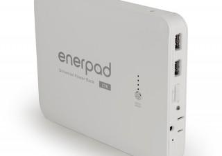 リンクス、AC出力ポートも実装した容量27000mAhのモバイルバッテリーを発売