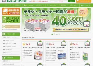 Eネットプリントが「パウチ印刷」のラインナップにフチ付きで60×90mmのカードサイズ商品を追加