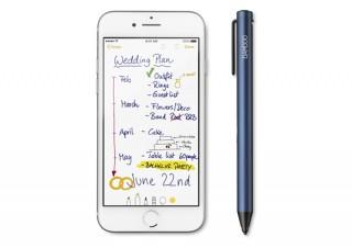 ワコムから、ペアリング不要でAndroid・iOS双方に対応する極細スタイラスペン「Bamboo Tip」発売