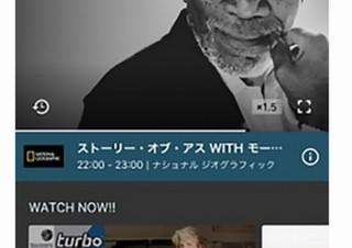 ドコモユーザーは月額780円で海外ドラマやアニメが見放題になる「dTVチャンネル」