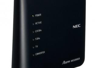 NECプラットフォームズ、有線ギガポートを搭載した2ストリームの無線LANルーターを発売