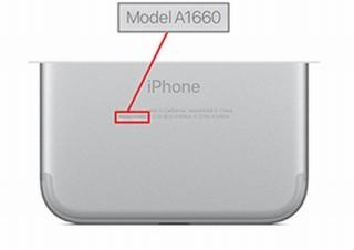 iPhone7で「圏外」になったら不具合かも、Appleが故障を認めて無料での修理対応開始