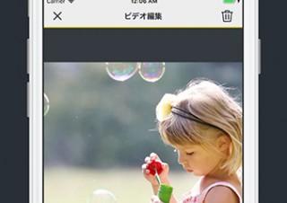 ナイア、iPhoneで手軽に動画編集できるアプリ「MixClip」をリリース