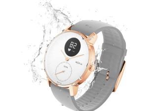 Nokiaより、洗練されたデザインの心拍測定機能付きスマートウォッチ「Nokia Steel HR」発売