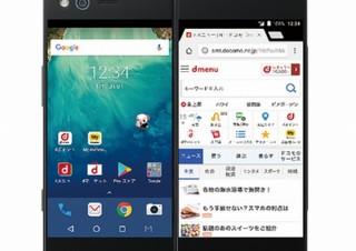 ドコモ、2画面で別々のサイトやアプリを表示できるスマホ「M」Z-01Kを2月9日から発売