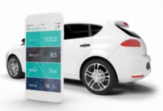 安全運転でポイントが貯まる、月額制のレンタカーサービス「SmartDrive Cars」