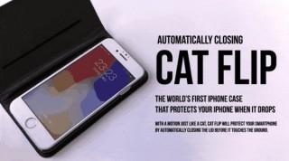 猫からヒント!落下時にカバーが身をひるがえしてフタをするiPhoneケース「Cat Flip」