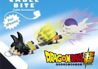 CABLE BITE×週刊少年ジャンプ、悟空が!ルフィが!スマホに噛みつくiPhone用アクセサリ登場