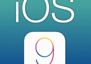 iOSの最重要コード「iBoot」が流出、ただしiOS9のものでAppleは影響を否定