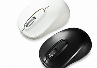 サンワサプライ、左右対称・シンプルデザインの小型「ワイヤレスマウス」発売