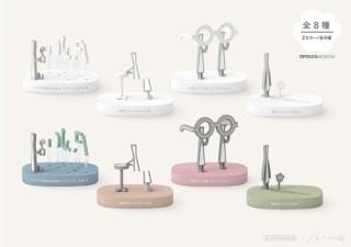 海洋堂、佐藤オオキ氏のデザインオフィスnendoがデザインしたフィギュア「アイデアの素.」を発表