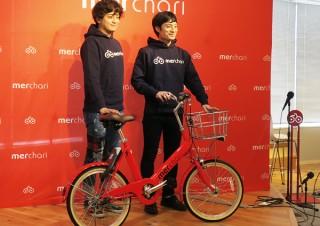メルカリ、1分4円~の自転車シェア「メルチャリ」を2月27日から福岡市でスタート