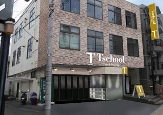 3Dプリンタやレーザーカッターなど多彩な機材を備えるファブスペース「Tschool」がオープン