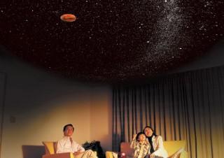 セガトイズ、火星から見た天体を再現する家庭用プラネタリウム「HOMESTAR Classic MARS」を発売