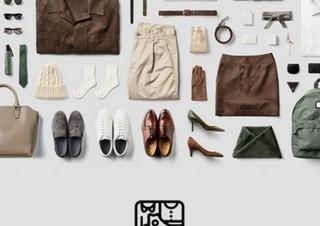ZOZOTOWN、ユーザーの好みと着用サイズから似合う服を届ける「おまかせ定期便」発表